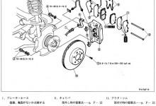 RX-7(FD3S) ブレーキキャリパーオーバーホール(フロント)
